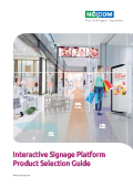 Interactive Signage Platform Product Selection Guide